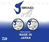 FIR IMPLETIT DAIWA J-BRAID X4  VERDE 0, 25mm 135m